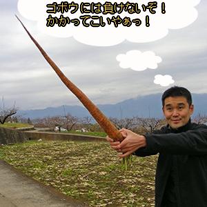Neta_040_cocolog_oekaki_2010_03_19_