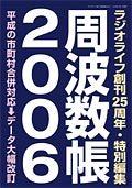 033107_001_1